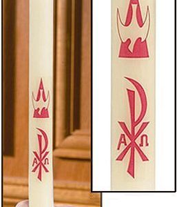 """Chi Rho"" Baptism Candle - 51% Beeswax-0"